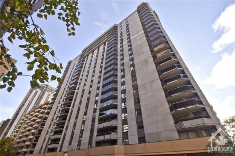Property for rent at 470 Laurier Ave Ottawa Ontario - MLS: 1220661