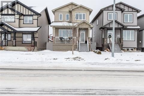 House for sale at 4709 James Hill Rd Regina Saskatchewan - MLS: SK798696