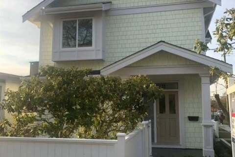 Townhouse for sale at 4711 Slocan St Vancouver British Columbia - MLS: R2475538
