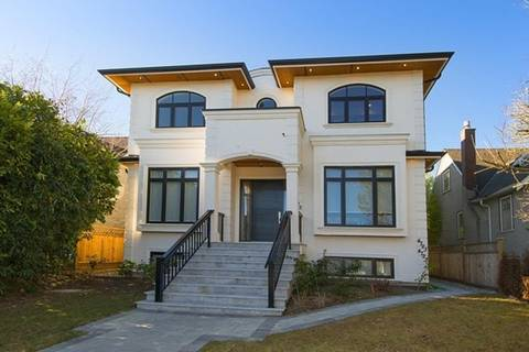 House for sale at 4725 Blenheim St Vancouver British Columbia - MLS: R2338243