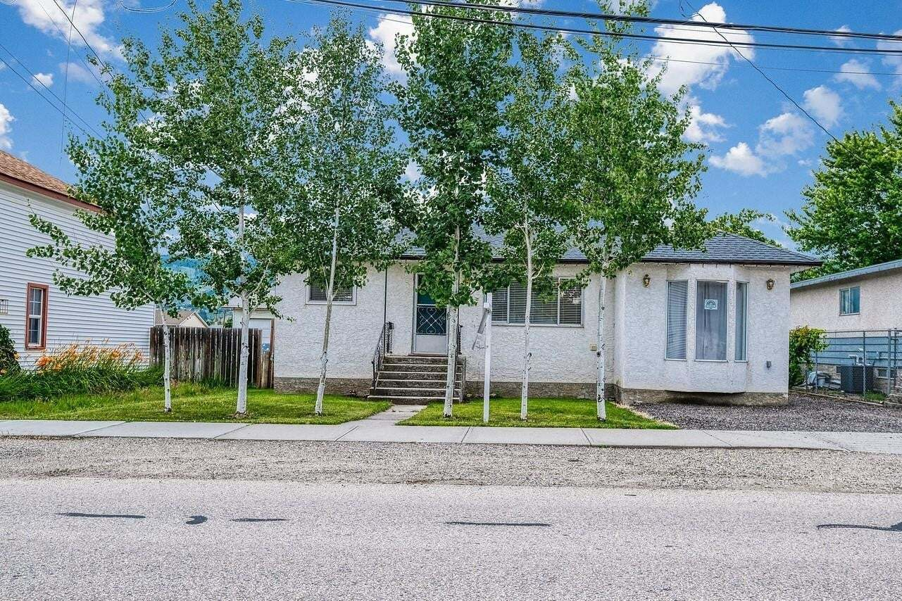 House for sale at 475 Dougall Rd North Kelowna British Columbia - MLS: 10210106