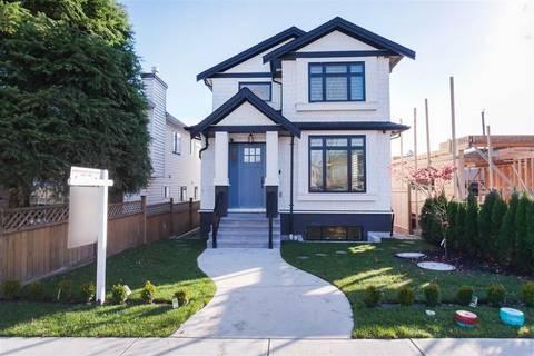 4772 Elgin Street, Vancouver | Image 1