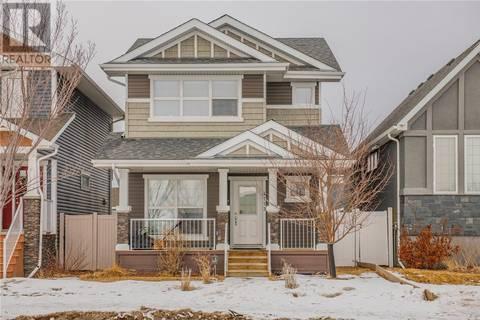 House for sale at 4773 James Hill Rd Regina Saskatchewan - MLS: SK799246