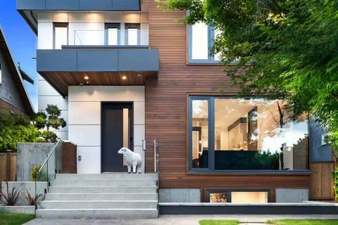 4775 Blenheim Street, Vancouver | Image 2