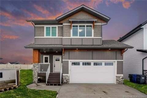 House for sale at 48 Ellington Cres Red Deer Alberta - MLS: A1020396