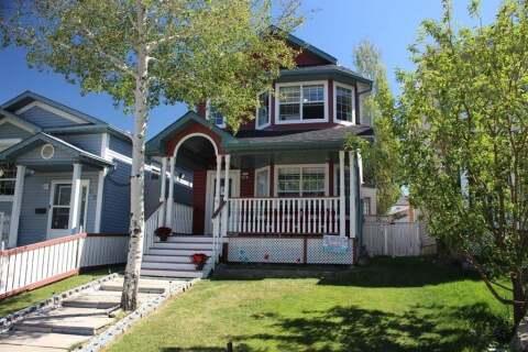 House for sale at 48 Martinridge Rd NE Calgary Alberta - MLS: A1023691