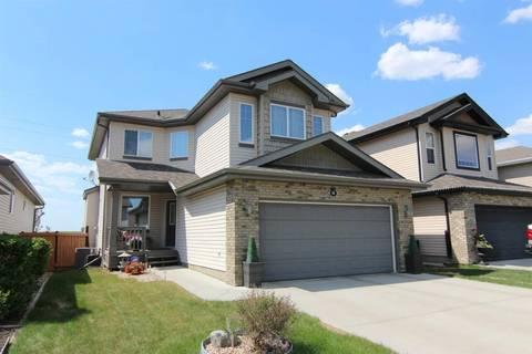 House for sale at 48 Napoleon Cres St. Albert Alberta - MLS: E4137175
