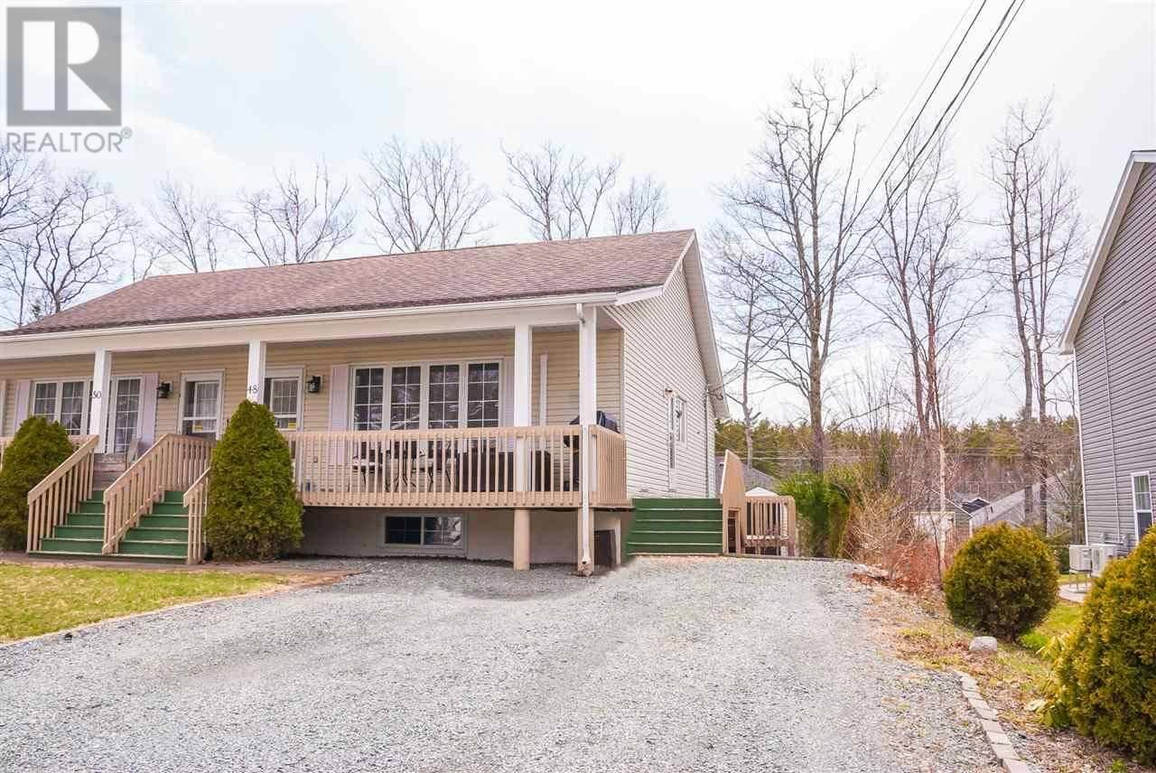 House for sale at 48 Ridgecrest Dr Bridgewater Nova Scotia - MLS: 202001099