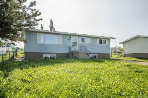 House for sale at 4805 46 St Valleyview Alberta - MLS: GP202917