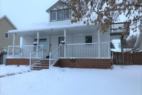 House for sale at 4805 51 Ave  Vermilion Alberta - MLS: A1051600