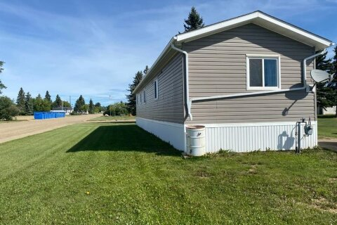 House for sale at 4810 49 Ave Berwyn Alberta - MLS: A1046377