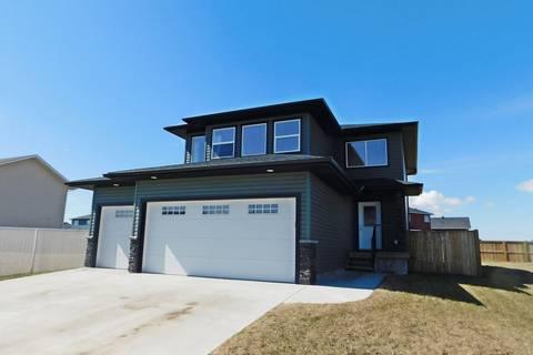 House for sale at 4814 55 St Bruderheim Alberta - MLS: E4152587
