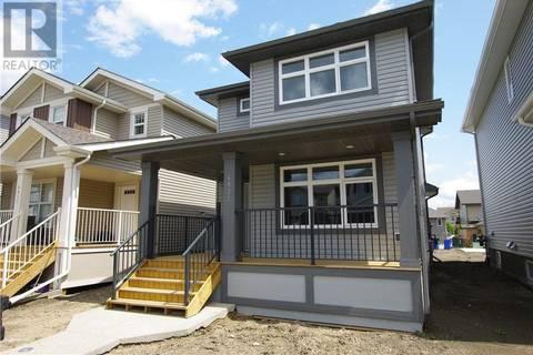 House for sale at 4821 Liberty St Regina Saskatchewan - MLS: SK776692