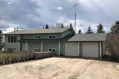 House for sale at 48214 Rr  Rural Brazeau County Alberta - MLS: E4155942