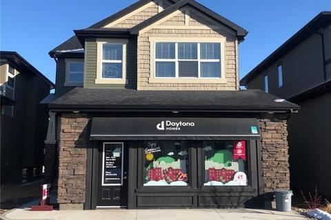House for sale at 4824 Primrose Green Dr E Regina Saskatchewan - MLS: SK801380
