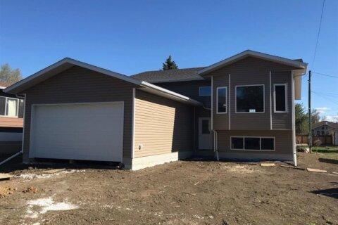 House for sale at 4825 57 Ave  High Prairie Alberta - MLS: A1040882