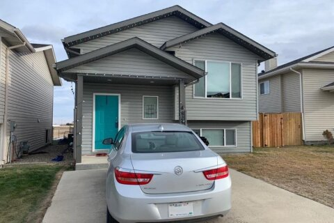 House for sale at 4825 7 St Coalhurst Alberta - MLS: A1040871