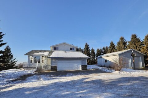 House for sale at 48278 Range Road 220  Rural Camrose County Alberta - MLS: A1060178