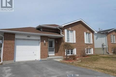 Townhouse for sale at 484 Davis Dr Kingston Ontario - MLS: K19002276