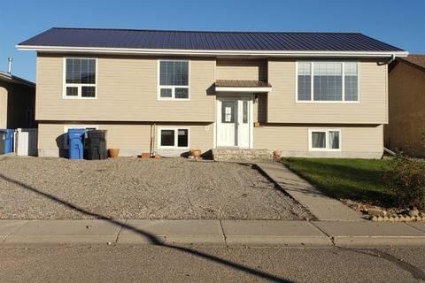 House for sale at 485 Petterson Dr Estevan Saskatchewan - MLS: SK797605