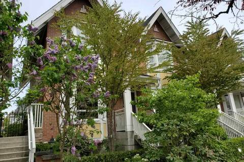Townhouse for sale at 485 46th Ave W Vancouver British Columbia - MLS: R2453717