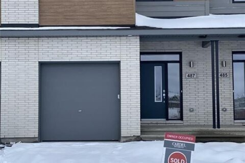 Home for rent at 487 Cope Dr Ottawa Ontario - MLS: 1220236