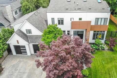 House for sale at 488 Morrison Rd Oakville Ontario - MLS: W4839645