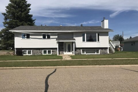 House for sale at 4902 53 St Sedgewick Alberta - MLS: A1035076