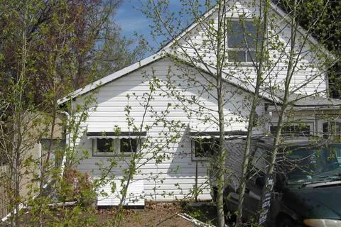 House for sale at 4906 47 Ave Vegreville Alberta - MLS: E4156866