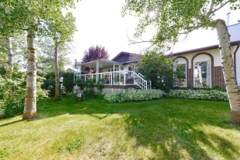 House for sale at 4908 45 St Bentley Alberta - MLS: A1018266