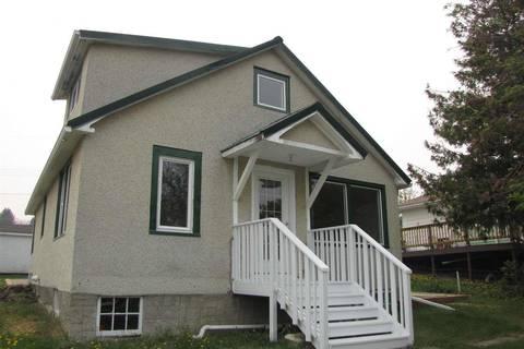 House for sale at 4911 51 Ave Sangudo Alberta - MLS: E4159958