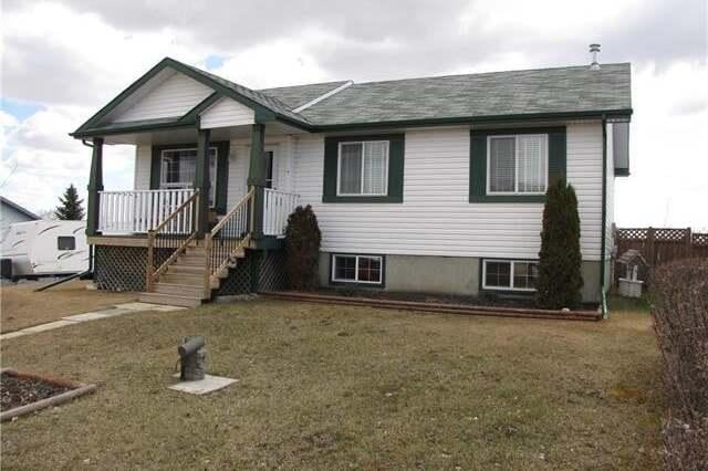 House for sale at 4915 55 St Alix Alberta - MLS: A1006288