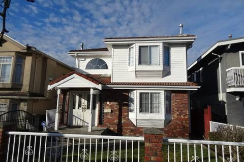 House for sale at 4925 Earles St Vancouver British Columbia - MLS: R2334195