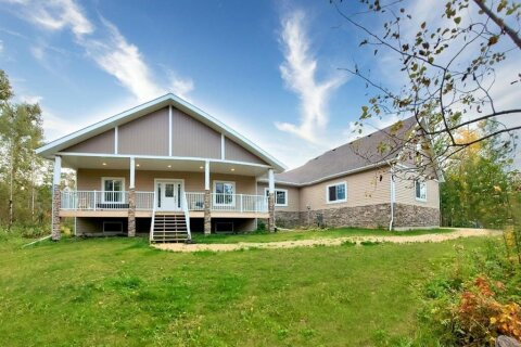 House for sale at 49379 Range Road 212  Rural Camrose County Alberta - MLS: A1059500