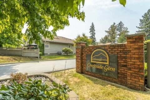 Townhouse for sale at 12071 232b St Unit 5 Maple Ridge British Columbia - MLS: R2495000