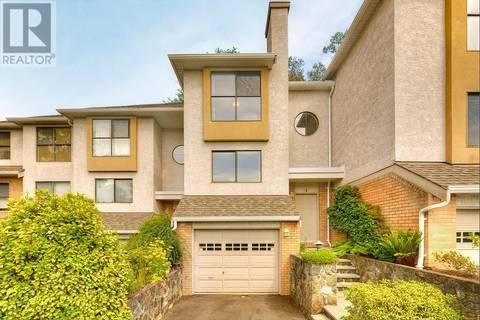 Townhouse for sale at 1404 Mckenzie Ave Unit 5 Victoria British Columbia - MLS: 413428