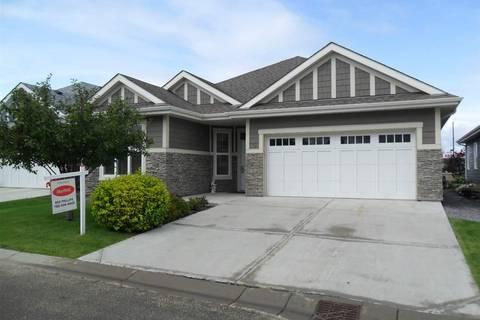 House for sale at 18343 Lessard Rd Nw Unit 5 Edmonton Alberta - MLS: E4094270
