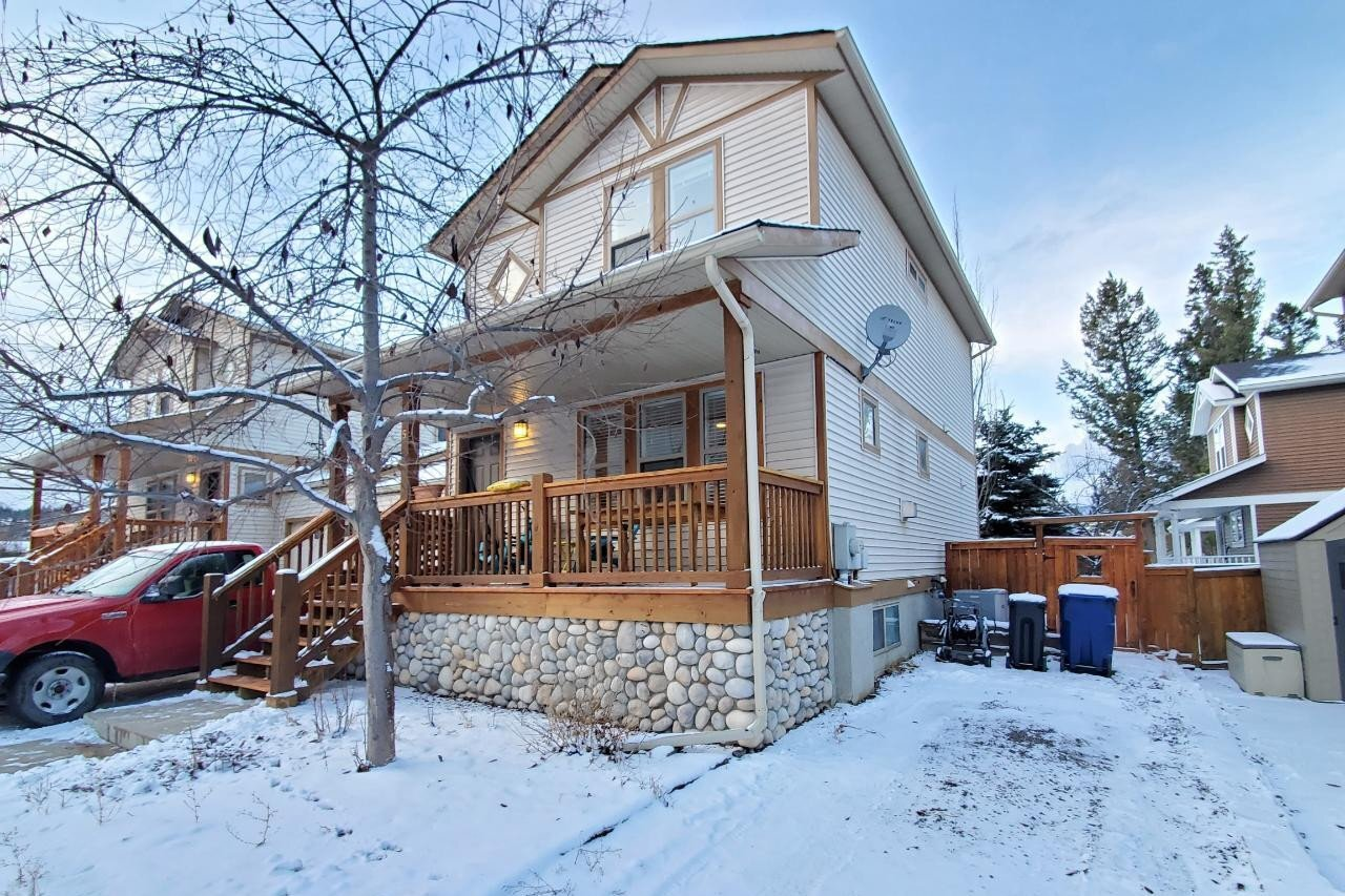 Townhouse for sale at 200 10th Ave Unit 5 Invermere British Columbia - MLS: 2455459