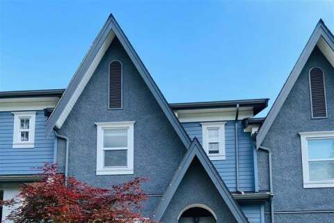 Townhouse for sale at 3410 Roxton Ave Unit 5 Coquitlam British Columbia - MLS: R2457971