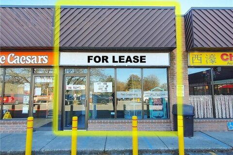 Commercial property for sale at 431 Boler Rd Unit 5 London Ontario - MLS: 40041142