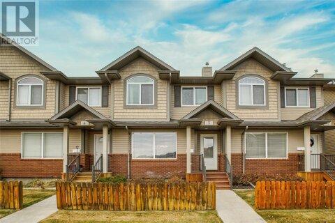 Townhouse for sale at 622 Lamarsh Rd Unit 5 Saskatoon Saskatchewan - MLS: SK831706