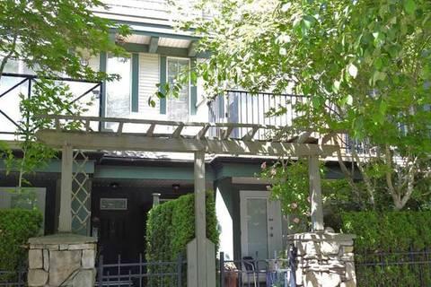 Townhouse for sale at 6233 Birch St Unit 5 Richmond British Columbia - MLS: R2381207