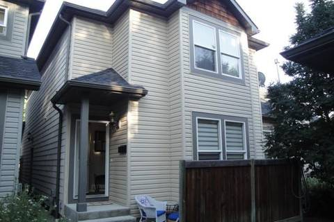 Townhouse for sale at 635 6 St Unit 5 Lethbridge Alberta - MLS: LD0174720