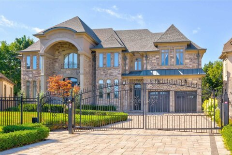House for sale at 5 Colby Ln Richmond Hill Ontario - MLS: N4976293