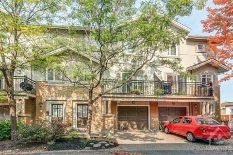 House for sale at 5 Craftsman Pt Ottawa Ontario - MLS: 1211334