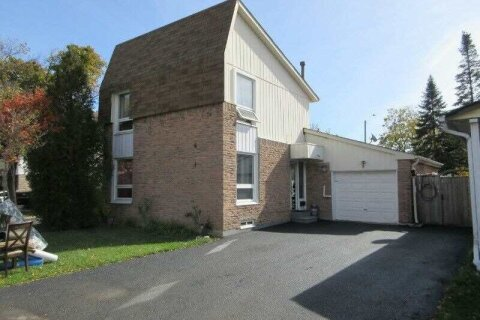 House for sale at 5 Gailgrove Ct Brampton Ontario - MLS: W4988544