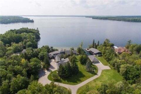 House for sale at 5 Leaside St Kawartha Lakes Ontario - MLS: X4809230