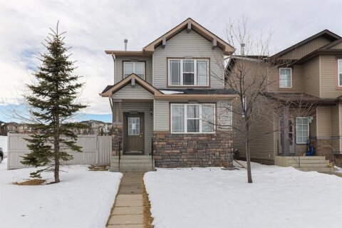 House for sale at 5 Panora Cs NW Calgary Alberta - MLS: A1058673