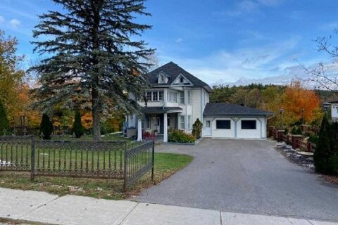 House for sale at 5 Sherbourne St Bancroft Ontario - MLS: X4969246