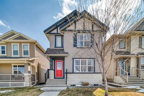 House for sale at 5 Silverado Plains Vw Southwest Calgary Alberta - MLS: C4243137